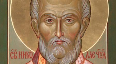 Pamięć św. Mikołaja Cudotwórcy