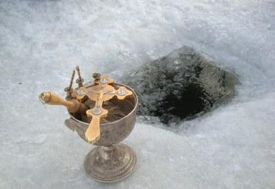 Chrzest Pański/Крещение Господне