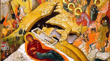 Chrystus się rodzi! Христос народився! Христос Рождается!