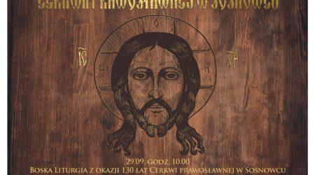 (Polski) Ramowy program uroczystości jubileuszowych 130 lat Cerkwi Prawosławnej w Sosnowcu